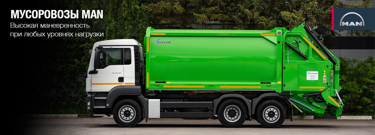 Идеальное решение для утилизации любого типа отходов