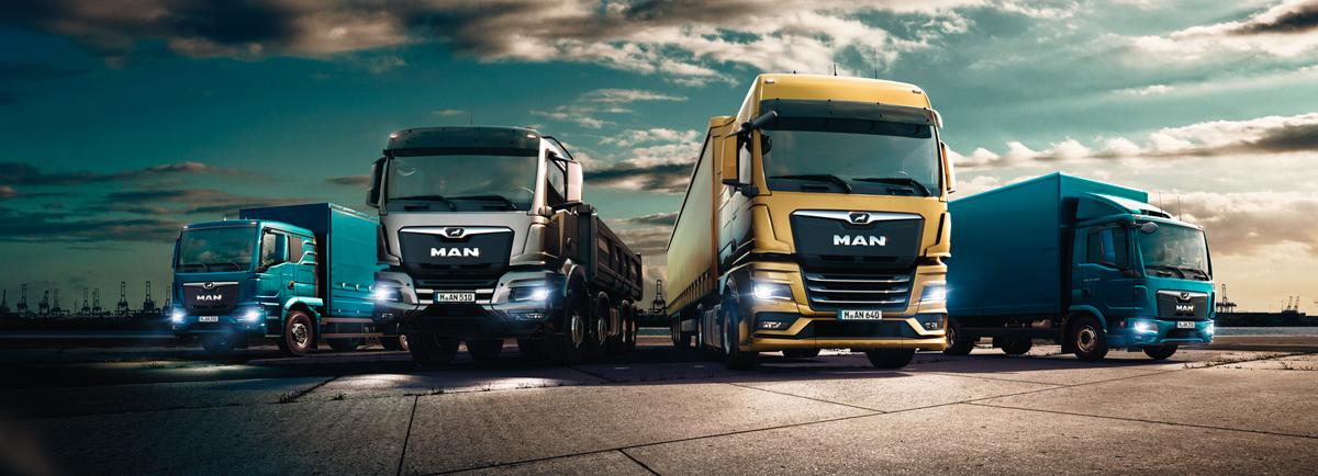 Новое поколение грузовых автомобилей MAN скоро в России!  #простоМОЙгрузовик #SimplyMyTruck